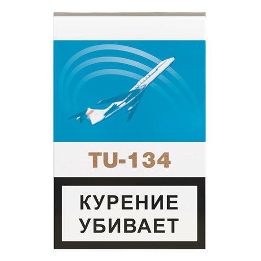 Ту 134 сигареты купить в maskkind электронные одноразовые сигареты вредные или
