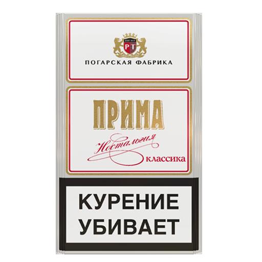 Купить сигареты прима ностальгия savage сигареты купить