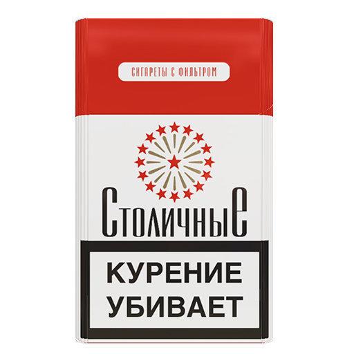 Сигареты с фабрики купить подлежат ли возврату табачные изделия