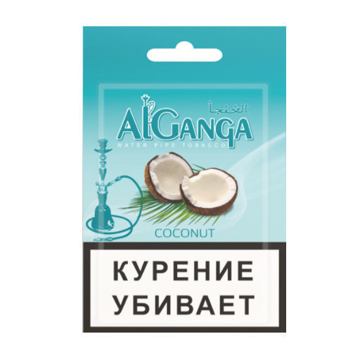 AlGanga - Coconut