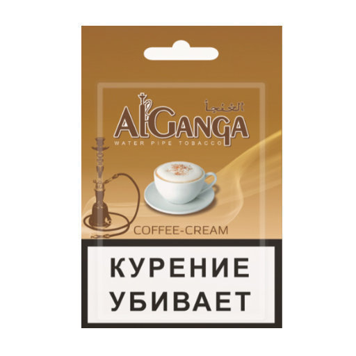 AlGanga - Coffee Cream