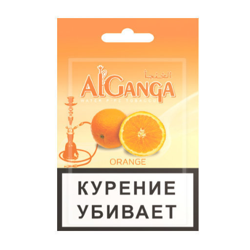 AlGanga - Orange