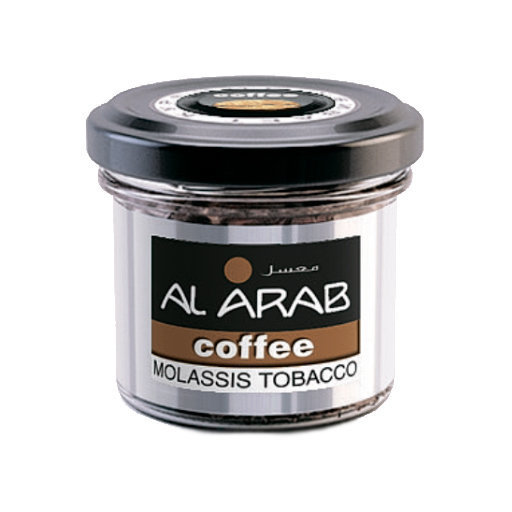 Al Arab - Coffee