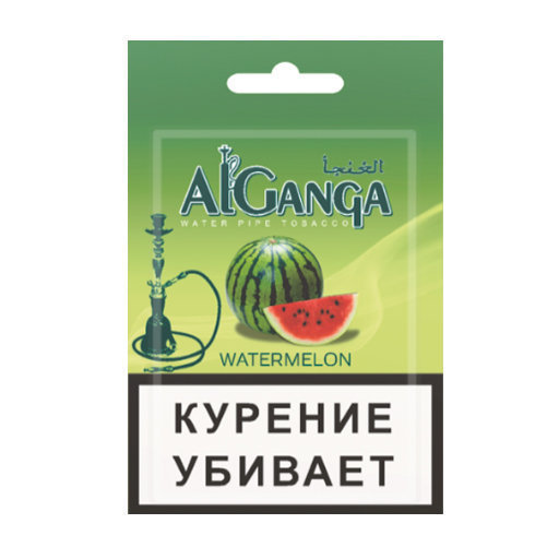 AlGanga - Watermelon