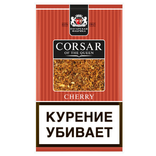 Corsar of the Queen (MYO) - Cherry