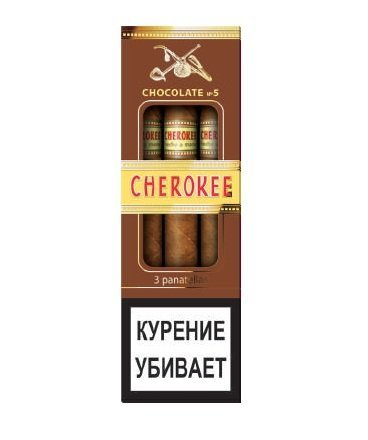 Cherokee - Chocolate - №5