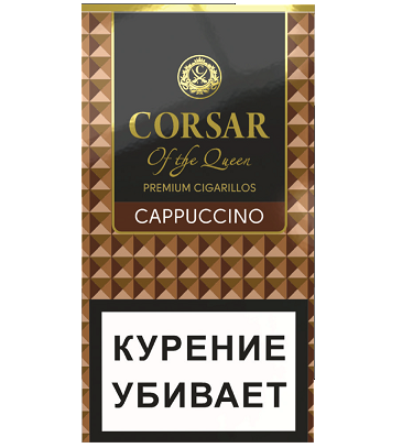 Corsar of the Queen LE - Cappuccino (100 мм)