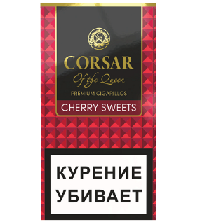 Corsar of The Queen LE - Cherry Sweets (100 мм)
