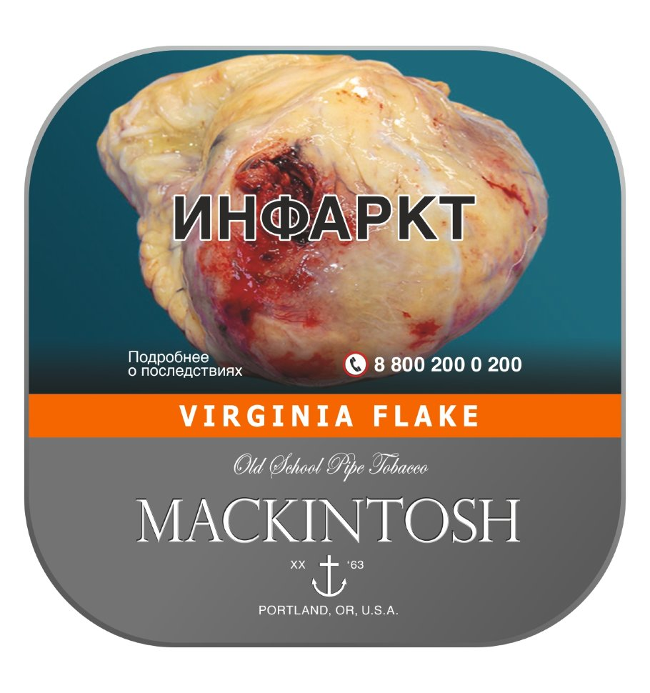 Mackintosh - Virginia Flake