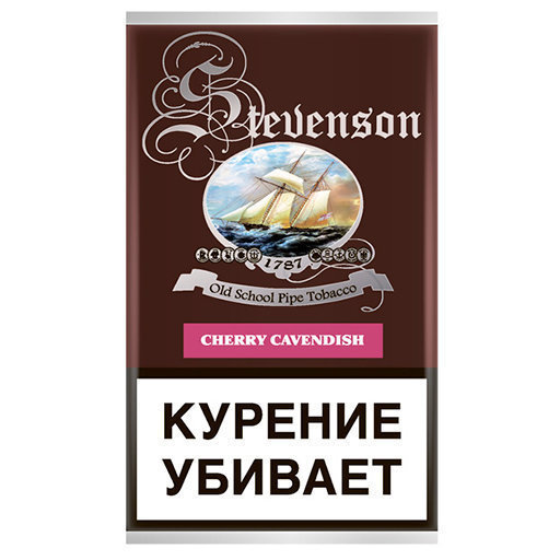 Stevenson - Cherry Cavendish