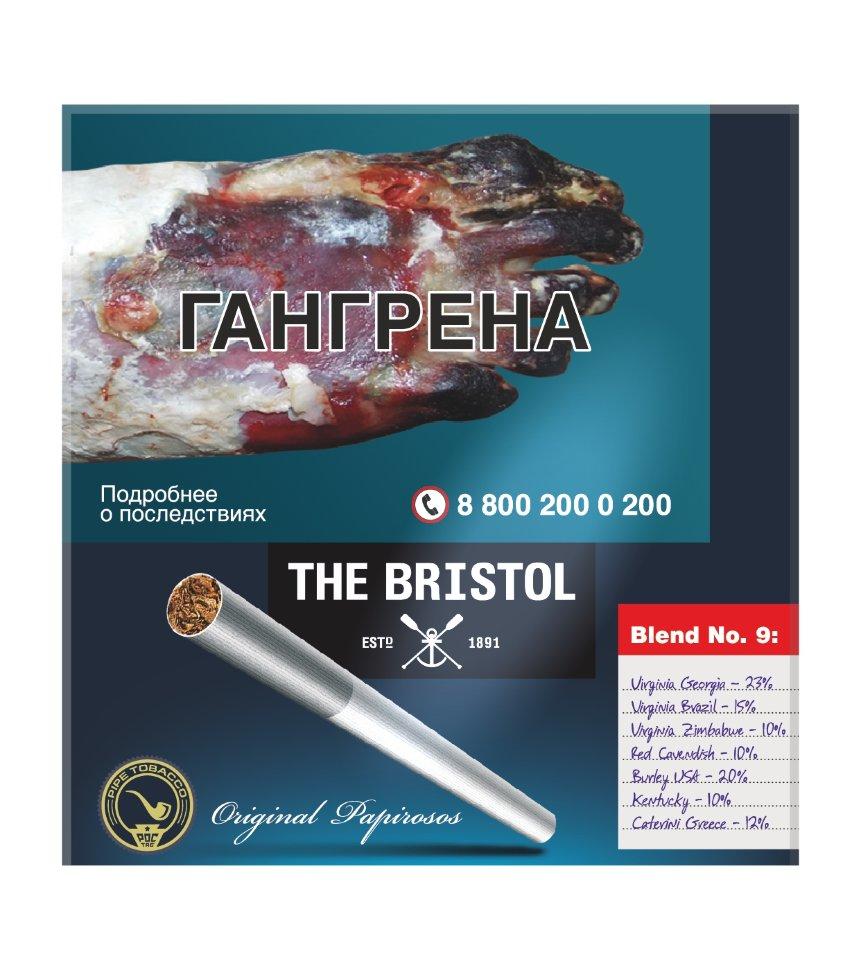 каталог табачных изделий в бристоль