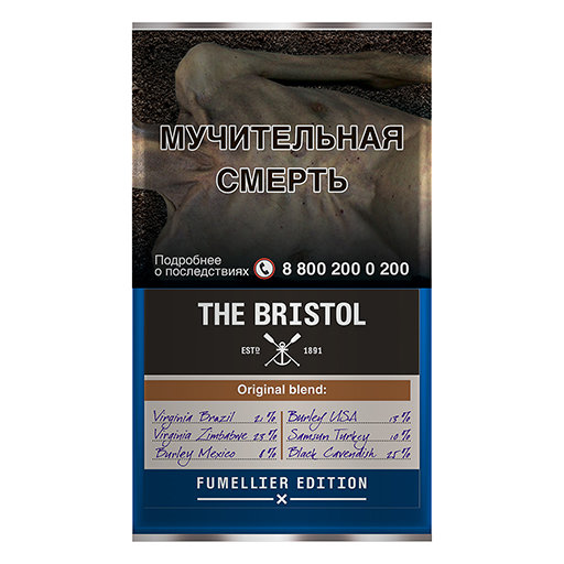 The Bristol - Original Blend